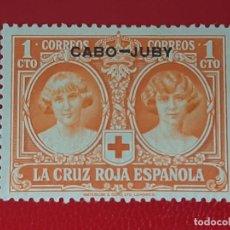 Sellos: SELLO CABO JUBY EDIFIL 26 NUEVO CON FIJASELLOS. Lote 222110261