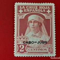 Sellos: SELLO CABO JUBY EDIFIL 27 NUEVO CON FIJASELLOS. Lote 222110671