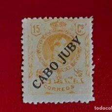 Sellos: SELLO CABO JUBY EDIFIL 20A NUEVO. Lote 222112450