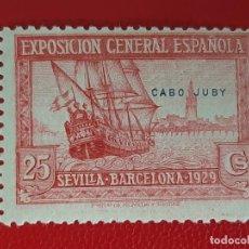 Sellos: SELLO CABO JUBY EDIFIL 44 NUEVO. Lote 222112756