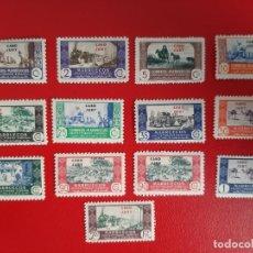 Sellos: LOTE 13 SELLOS CABO JUBY SUELTOS NUEVOS LOS DE LA FOTO. Lote 222113782