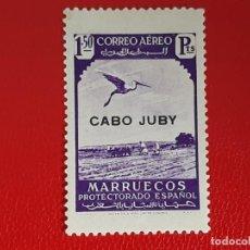 Sellos: SELLO CABO JUBY EDIFIL 109 NUEVO. Lote 222114168