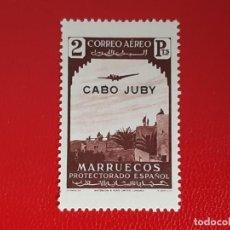 Sellos: SELLO CABO JUBY EDIFIL 110 NUEVO. Lote 222114348