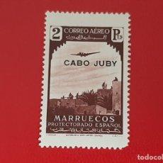 Sellos: SELLO CABO JUBY EDIFIL 110 NUEVO. Lote 222114446