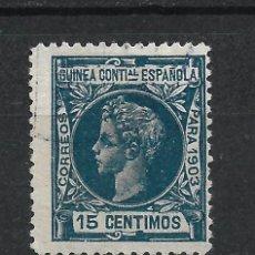 Sellos: ESPAÑA GUINEA 1903 EDIFIUL 17 USADO - 17/37. Lote 222124371
