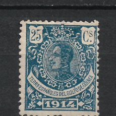 Sellos: ESPAÑA GUINEA 1903 EDIFIL 104 - 17/37. Lote 222124561