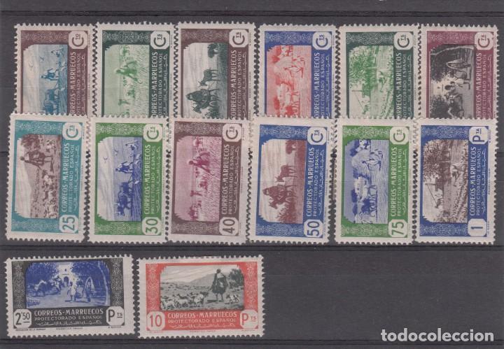 MARRUECOS -1944 AGRICULTURA NUMS 246 A 259 NUEVOS CON FIJASELLOS (Sellos - España - Colonias Españolas y Dependencias - África - Marruecos)
