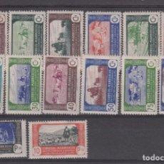 Sellos: MARRUECOS -1944 AGRICULTURA NUMS 246 A 259 NUEVOS CON FIJASELLOS. Lote 222149636