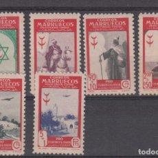 Sellos: MARRUECOS -1948 PRO TUBERCULOSOS NUMS 291 A 296 NUEVOS SIN FIJASELLOS. Lote 222150732