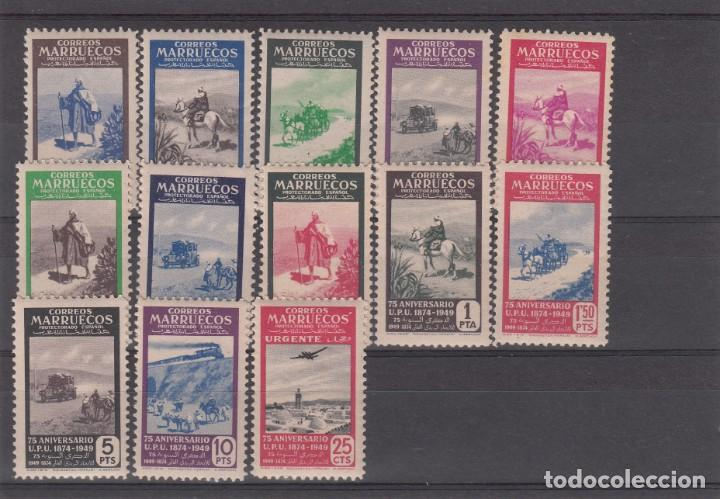 MARRUECOS -1949 LXXV ANIVERSARIO DE LA UPU NUMS 312 A 324 NUEVOS SIN FIJASELLOS (Sellos - España - Colonias Españolas y Dependencias - África - Marruecos)