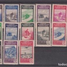 Sellos: MARRUECOS -1949 LXXV ANIVERSARIO DE LA UPU NUMS 312 A 324 NUEVOS SIN FIJASELLOS. Lote 222158402