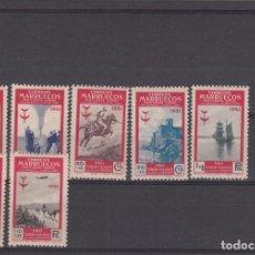 Sellos: MARRUECOS -1951 PRO TUBERCULOSOS NUMS 336 A 342 NUEVOS SIN FIJASELLOS. Lote 222158547