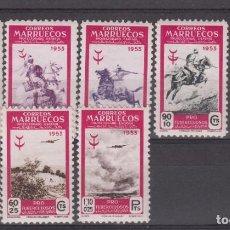 Sellos: MARRUECOS -1953 PRO TUBERCULOSOS NUMS 374 A 381 NUEVOS SIN FIJASELLOS. Lote 222160207