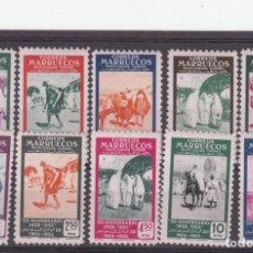 Sellos: MARRUECOS -1953 NUMS 384 A 393 NUEVOS SIN FIJASELLOS. Lote 222160307