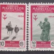 Sellos: MARRUECOS -1954 PRO TUBERCULOSOS NUMS 394 A 399 NUEVOS SIN FIJASELLOS. Lote 222192906