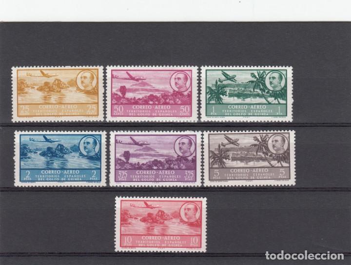 GUINEA ESPAÑOLA - 1951 NUMS 298 A 304 NUEVOS SIN FIJASELLOS (Sellos - España - Colonias Españolas y Dependencias - África - Guinea)