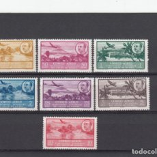 Sellos: GUINEA ESPAÑOLA - 1951 NUMS 298 A 304 NUEVOS SIN FIJASELLOS. Lote 222193202