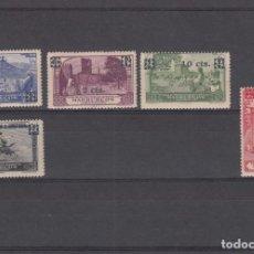Sellos: MARRUECOS 1936 NUMS 162 A 166 NUEVOS CON FIJASELLOS. Lote 222193401
