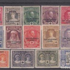 Sellos: MARRUECOS 1926- PRO CRUZ ROJA NUEVOS CON SEÑAL DE FIJASELLOS NUMS 91 A 104. Lote 222194235