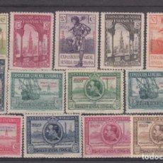 Sellos: MARRUECOS 1929- EXPOSICION SEVILLA Y BARCELONA NUMS 119 A 131 NUEVOS SIN FIJASELLOS. Lote 222194807