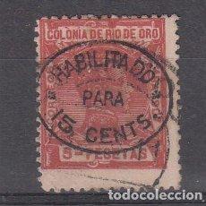 Sellos: RIO DE ORO NUM 64 USADO. Lote 222195555