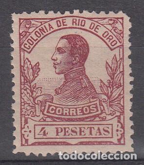 RIO DE ORO NUM 76 NUEVO CON FIJASELLOS (Sellos - España - Colonias Españolas y Dependencias - África - Río de Oro)