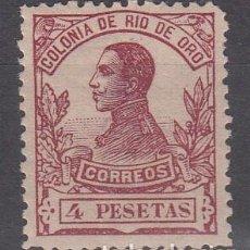 Sellos: RIO DE ORO NUM 76 NUEVO CON FIJASELLOS. Lote 222195692