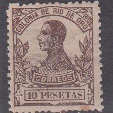 Sellos: RIO DE ORO NUM 77 NUEVO CON FIJASELLOS PUNTO DE OXIDO EN EL DENTADO INFERIOR. Lote 222195753