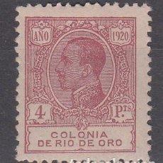 Sellos: RIO DE ORO NUM 128 NUEVO CON FIJASELLOS. Lote 222195795