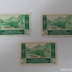 Sellos: 3 SELLOS CABO JUBY EDIFIL 68 LOS DE LA FOTO. Lote 222242031