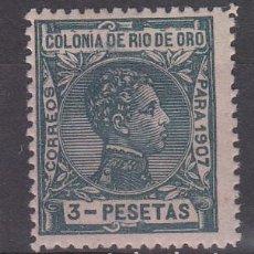Sellos: RIO DE ORO NUM 30 NUEVO CON FIJASELLOS. Lote 222242182