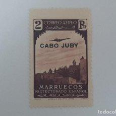 Sellos: SELLO CABO JUBY EDIFIL 110 EL DE LA FOTO. Lote 222242223