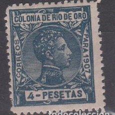Sellos: RIO DE ORO NUM 31 NUEVO CON FIJASELLOS. Lote 222242238