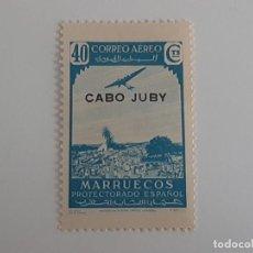 Sellos: SELLO CABO JUBY EDIFIL 105 EL DE LA FOTO. Lote 222242291
