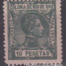 Sellos: RIO DE ORO NUM 33 NUEVO CON FIJASELLOS. Lote 222242303