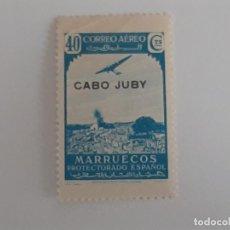 Sellos: SELLO CABO JUBY EDIFIL 105 EL DE LA FOTO. Lote 222242352