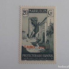Sellos: SELLO CABO JUBY EDIFIL 72 EL DE LA FOTO. Lote 222242475