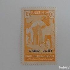 Sellos: SELLO CABO JUBY EDIFIL 71 EL DE LA FOTO. Lote 222242763