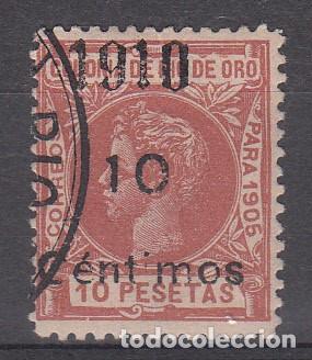 RIO DE ORO NUM 56 USADO (Sellos - España - Colonias Españolas y Dependencias - África - Río de Oro)