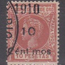 Sellos: RIO DE ORO NUM 56 USADO. Lote 222244201