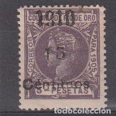 Sellos: RIO DE ORO NUM 57 NUEVO CON FIJASELLOS. Lote 222244726