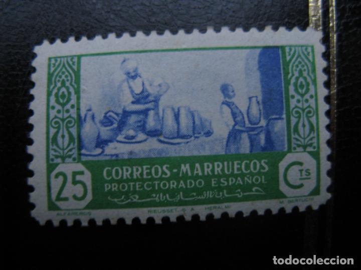 ++MARRUECOS ESPAÑOL, 1946, ARTESANIA, EDIFIL 264 (Sellos - España - Colonias Españolas y Dependencias - África - Marruecos)