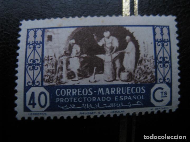++MARRUECOS ESPAÑOL, 1946, ARTESANIA, EDIFIL 265 (Sellos - España - Colonias Españolas y Dependencias - África - Marruecos)