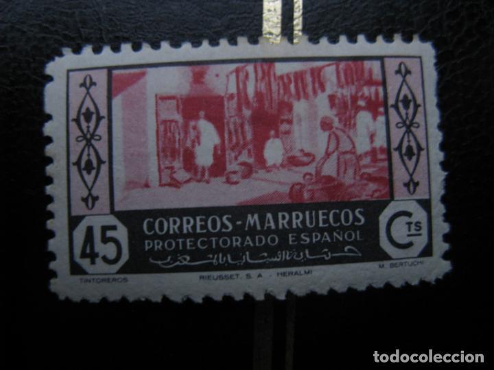 ++MARRUECOS ESPAÑOL, 1946, ARTESANIA, EDIFIL 266 (Sellos - España - Colonias Españolas y Dependencias - África - Marruecos)