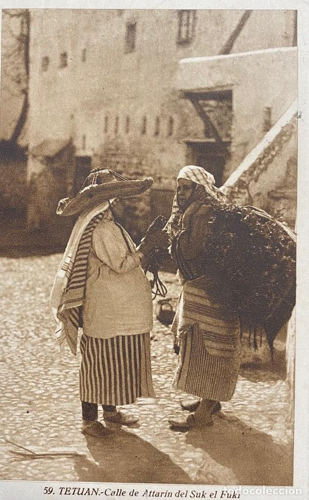 MARRUECOS, TARJETA POSTAL CIRCULADA EN EL AÑO 1935 (Sellos - España - Colonias Españolas y Dependencias - África - Marruecos)