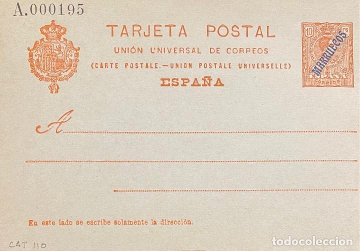 MARRUECOS, TARJETA ENTERO POSTAL E.P.6 (Sellos - España - Colonias Españolas y Dependencias - África - Marruecos)