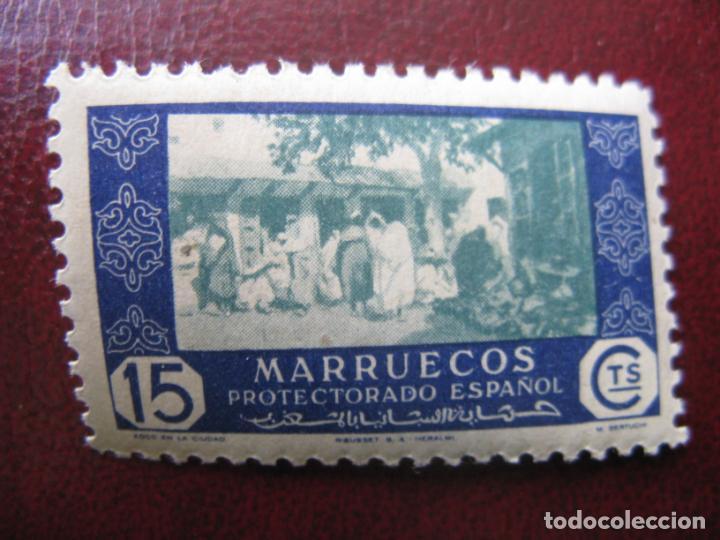 ++MARRUECOS ESPAÑOL, 1948, COMERCIO, EDIFIL 282 (Sellos - España - Colonias Españolas y Dependencias - África - Marruecos)