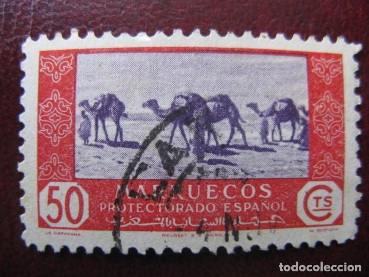 ++MARRUECOS ESPAÑOL, 1948, COMERCIO, EDIFIL 285 (Sellos - España - Colonias Españolas y Dependencias - África - Marruecos)
