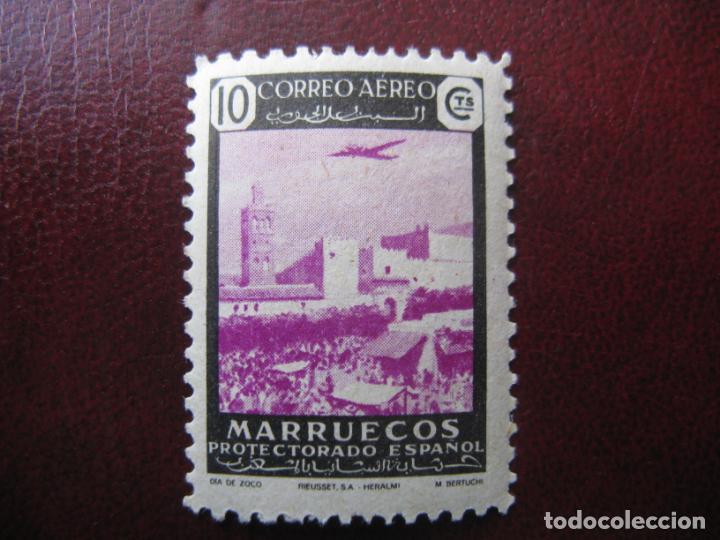 ++MARRUECOS ESPAÑOL, 1949, EDIFIL 298 (Sellos - España - Colonias Españolas y Dependencias - África - Marruecos)