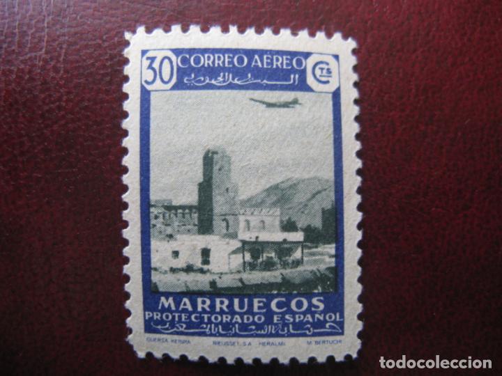 ++MARRUECOS ESPAÑOL, 1949,EDIFIL 299 (Sellos - España - Colonias Españolas y Dependencias - África - Marruecos)
